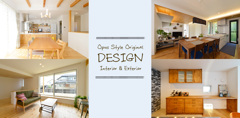 designmain